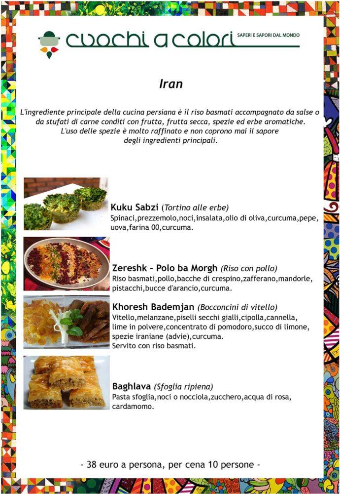 menu-iran